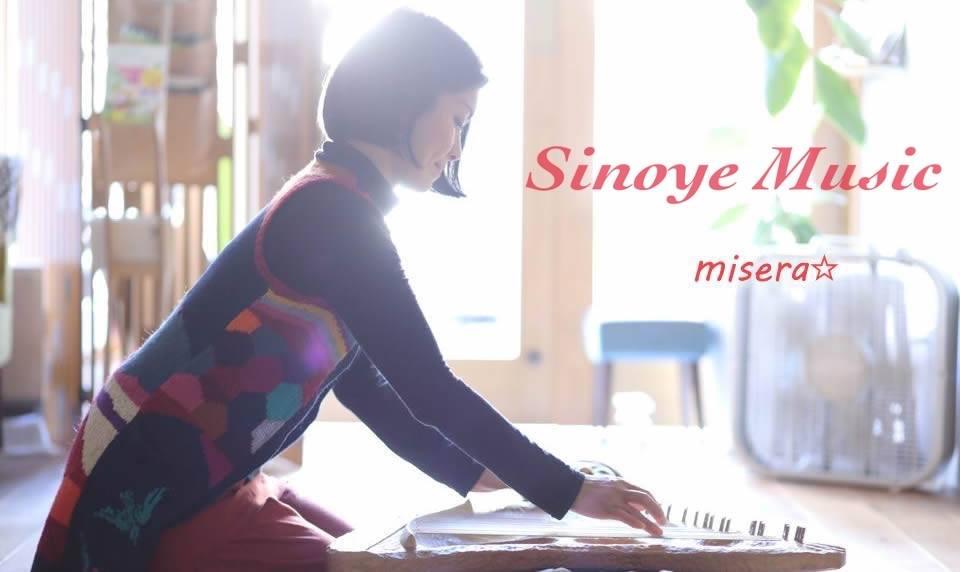 Sinoye Music